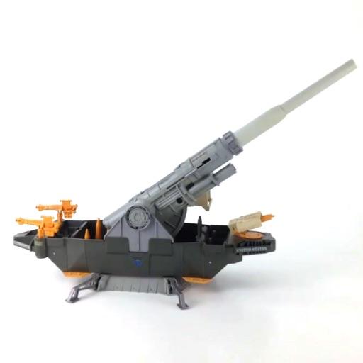 G.I.Joe Cobra Terror Drome 1986 Large Upper Gun Cannon Barrel Tip