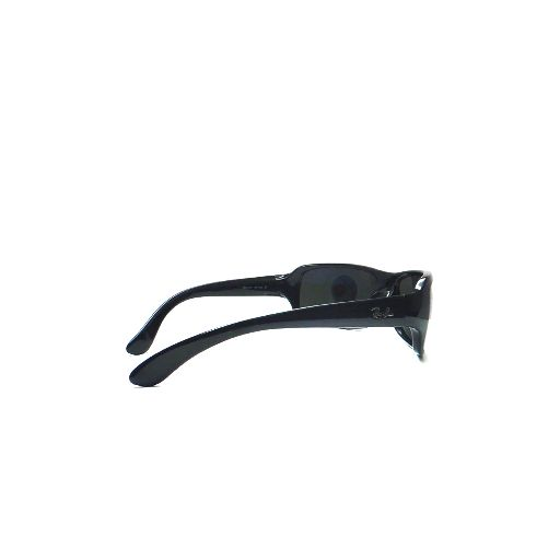 Ray-Ban RB4075 Sunglasses